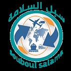 Souboul salama